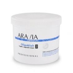 ARAVIA Organic, Скраб с морской солью Oligo and Salt, 550 мл Aravia professional