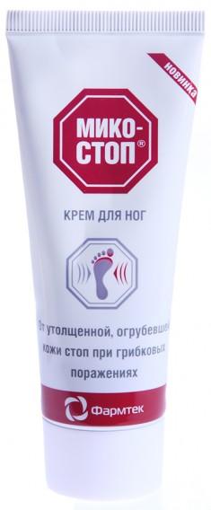 ФАРМТЕК Крем противогрибковый для ног Микостоп 75 мл Фармтек