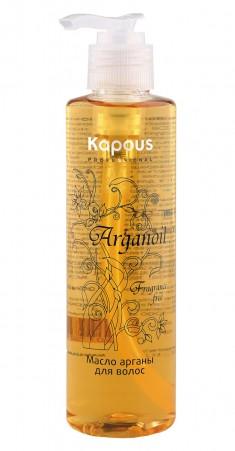 KAPOUS Масло арганы для волос / Arganoil 200 мл