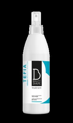 TEFIA Спрей-кондиционер Две фазы / Beauty Shape Treatment 250 мл