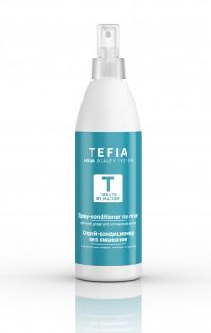 TEFIA Спрей-кондиционер без смывания / Treats by Nature 250 мл