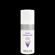 ARAVIA Пилинг с молочной кислотой / Lactica Exfoliate 150 мл