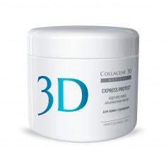 MEDICAL COLLAGENE 3D Маска альгинатная с экстрактом виноградных косточек для лица и тела / Express Protect 200 г