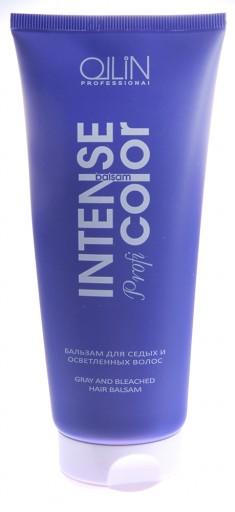 OLLIN PROFESSIONAL Бальзам тонирующий для седых и осветленных волос / Gray and bleached hair INTENSE Profi COLOR 200 мл
