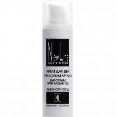 NEW LINE PROFESSIONAL Крем с маслом арганы для век 30 мл
