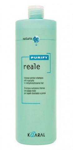 Kaaral Purify Reale Восстанавливающий шампунь для поврежденных волос 1000 мл
