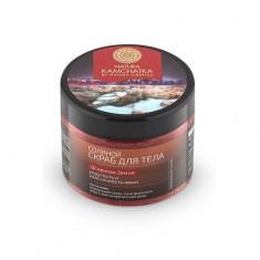 Натура Сиберика Kamchatka скраб соляной для тела Огненная земля упругость и эластичность кожи 300мл NATURA SIBERICA