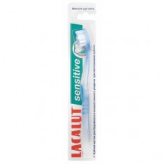 Лакалют зубная щетка Сенситив LACALUT
