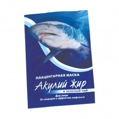 Акулий жир и зеленый чай маска плацентарная лифтинг эффект для лица саше №1