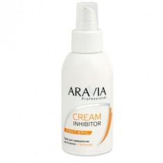 Aravia Крем для замедления роста волос с папаином 100мл Aravia professional