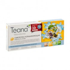 Teana/Теана Сыворотка нормализующая жирность кожи 10 ампул по 2мл