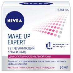 Нивея Make-up Expert Крем-флюид для сухой и чувствительной кожи 50мл NIVEA