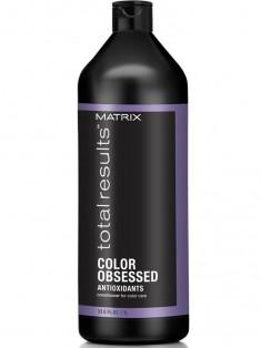 Matrix Тотал Резалтс Колор Обсэссд Кондиционер для окрашенных волос 1000 мл