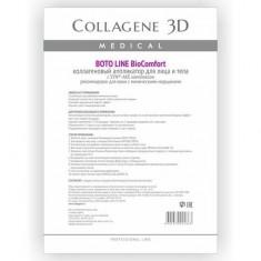 Коллаген 3Д BioComfort BOTO LINE Аппликатор для лица и тела с Syn®-ake комплексом А4 Collagene 3D