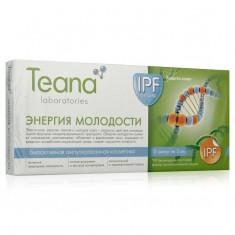 Teana/Теана Энергия молодости 10 ампул по 2мл