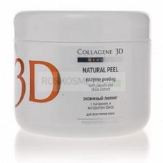 Энзимный пилинг с папаином и экстрактом Шисо, 150 г (Medical Collagene 3D)
