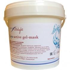 Крио-активная гель-маска, 1 кг (Spa Delight)