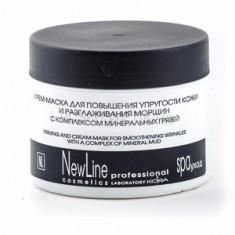Крем-маска для повышения упругости кожи и разглаживания морщин, 300 мл (New Line)