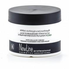 Крем антицеллюлитный для повышения упругости и выравнивания рельефа кожи, 300 мл (New Line)
