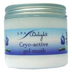 Крио-активная гель-маска, 250 г (Spa Delight)