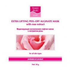 Моделирующая коллагеновая лифтинг-маска с экстрактом розы, 30 г (Beauty Style)