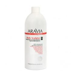 Концентрат для бандажного термообертывания, 500 мл (Aravia Organic)