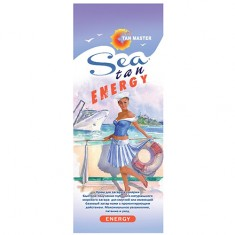 Tan Master, Sea Tan Energy 15 мл (крем для загара в солярии)