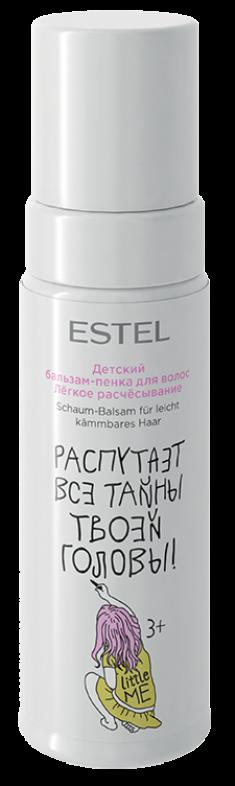 ESTEL PROFESSIONAL Бальзам-пенка детский для волос Легкое расчесывание / LITTLE ME 150 мл