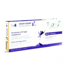 Активная anti-age сыворотка N4