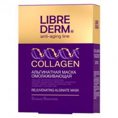 Маска омолаживающая альгинатная LIBREDERM COLLAGEN №5*30г