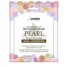 Маска альгинатная с жемчугом увлажняющая, осветляющая Anskin Pearl Modeling Mask 25г