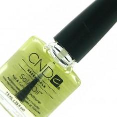 Cnd essentials solar oil масло 7,3 мл