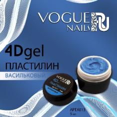 Vogue Nails, Гель-пластилин 4D, васильковый