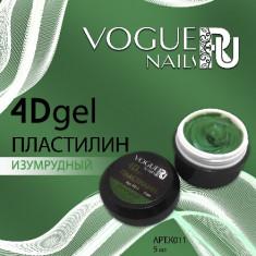 Vogue Nails, Гель-пластилин 4D, изумрудный