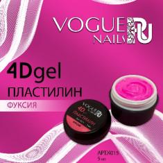 Vogue Nails, Гель-пластилин 4D, фуксия