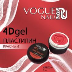 Vogue Nails, Гель-пластилин 4D, красный