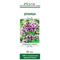 Масло Душицы эфирное 10 мл Oleos
