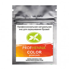 PROFHENNA, Набор хны Promo pack, Color, 8 г