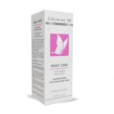 Коллаген 3Д BASIC CARE Гель-маска для лица чистый коллаген, для чувствительной и склонной к аллергии кожи 30 мл Collagene 3D