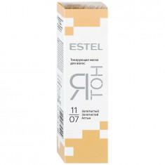 Estel ятон тонирующая маска для волос тон 11/07 золотистый 60мл