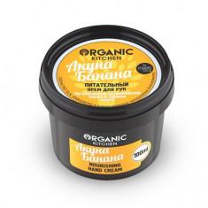 Organic Shop, Крем для рук «Акуна Банана», 100 мл