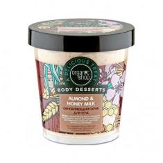 Organic Shop, Скраб для тела Almonde & Honey Milk, 450 мл