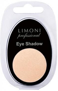 LIMONI Тени для век 07 / Eye-Shadow
