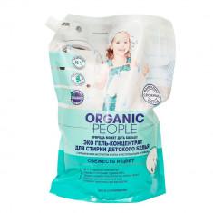 Organic people ЭКО Гель-концентрат для стирки детского белья 2л