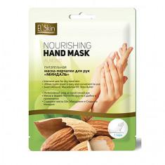 EL'Skin, Маска-перчатки для рук «Миндаль», 1 пара