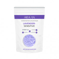 ARAVIA Professional, Воск для депиляции Lavender-Sensitive, 1000 г