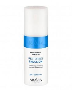 ARAVIA Эмульсия минеральная с экстрактом зелёного яблока и гамамелисом / Restoring Emulsion 150 мл