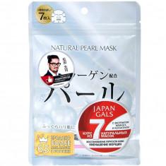 Japan Gals Курс натуральных масок для лица с экстрактом жемчуга 7 шт