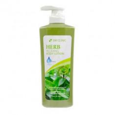 Лосьон для тела ТРАВЫ 3W CLINIC Relaxing Body lotion 550 мл