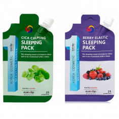 маска для лица ночная eyenlip sleeping pack